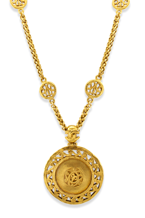 Chanel - Vintage Engraved Coin Pendant And Station Necklace