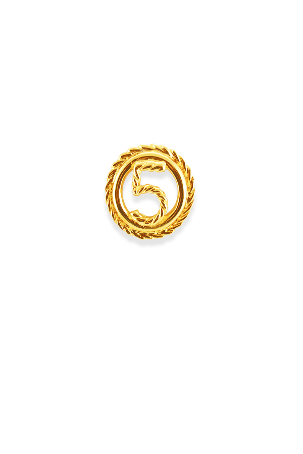 Chanel - Vintage No 5 Brooch